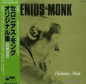 セロニアス・モンク - オリジナル集 - K23P6722