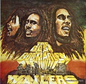 ボブ・マーリィ&ザ・ウェイラーズ - the best of bob marley and the wailers - FCD-127