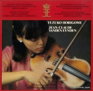 堀米ゆず子 - ブラームス:ヴァイオリン・ソナタ集 - FONC-8001 / 1980007