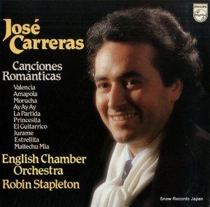 ホセ・カレーラス - ロマンティック歌曲集 - 27PC-8