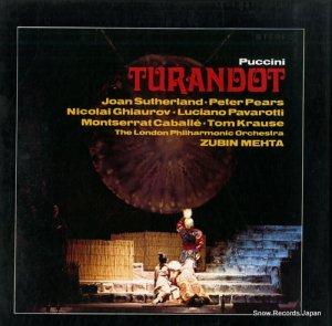 ズービン・メータ - プッチーニ:歌劇「トゥーランドット」全曲 - SLC-7195/97