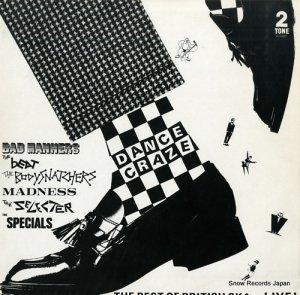 V/A - dance craze - CHRTT5004