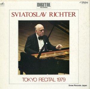 スヴャトスラフ・リヒテル - リヒテル1979 - VIC-2328-31