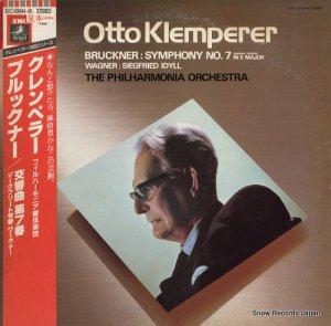 オットー・クレンペラー - ブルックナー:交響曲第7番ホ長調 - EAC-50044.45