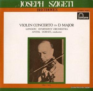 ヨーゼフ・シゲティ - ベートーヴェン:ヴァイオリン協奏曲ニ長調作品61 - FCM-1