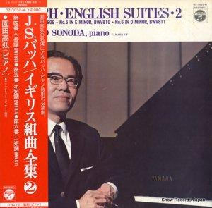 園田高弘 - バッハ:イギリス組曲全集2 - OZ-7032-N