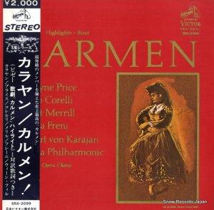 ヘルベルト・フォン・カラヤン - ビゼー:歌劇「カルメン」ハイライト - SRA-2099