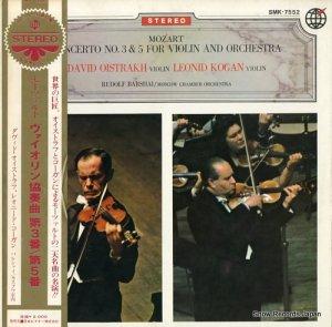 ダヴィド・オイストラフ - モーツァルト:ヴァイオリン協奏曲第3番/第5番 - SMK-7552