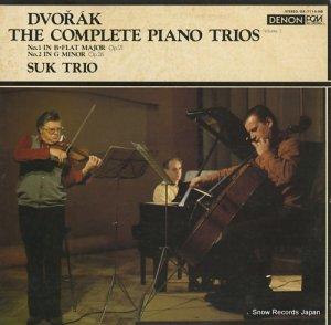 スーク・トリオ - ドヴォルザーク:ピアノ三重奏曲全集1 - OX-7114-ND