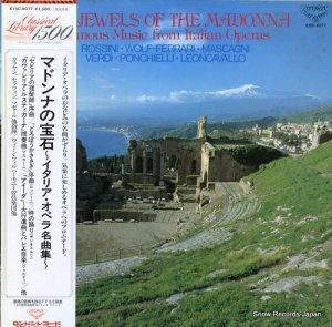 V/A - マドンナの宝石〜イタリア・オペラ名曲集〜 - K15C-8077