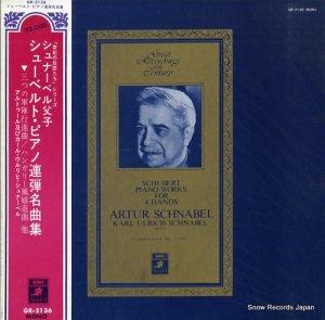 アルトゥール・シュナーベル - シューベルト:ピアノ連弾名曲集 - GR-2136
