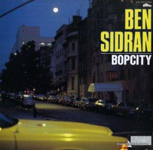 ベン・シドラン - バップシティ - KUX-179-B