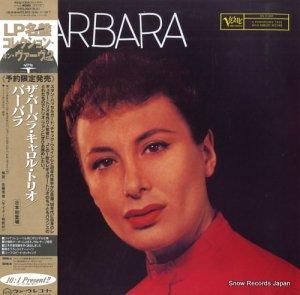 バルバラ - ザ・バーバラ・キャロル・トリオ - POJJ-1565 / MGV-2095
