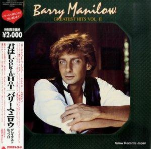 バリー・マニロウ - 君はルッキン・ホット/グレイテスト・ヒッツ2 - 20RS-53