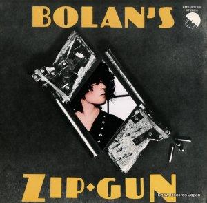 T.レックス - bolan's zip gun - EMS-80148