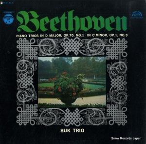 スーク・トリオ - ベートーヴェン:ピアノ三重奏曲ニ長調「幽霊」作品70の1 - OS-2144-S