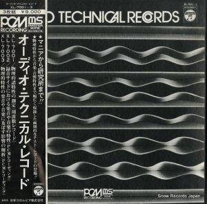 V/A - オーディオ・テクニカル・レコード - XL-7001-3