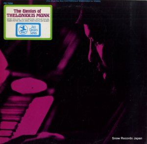 セロニアス・モンク - the genius of thelonious monk - PR7656/PRT7656