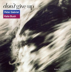 ピーター・ガブリエル - don't give up - PGS212