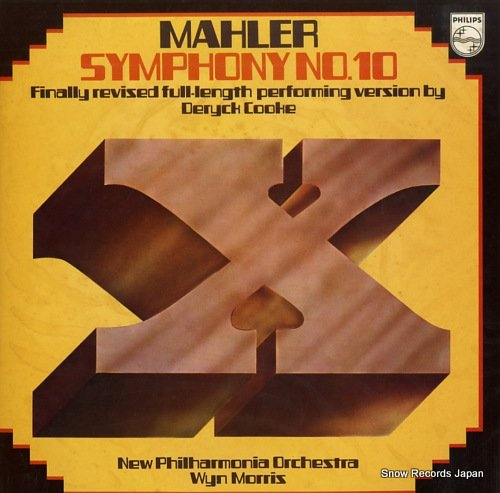 ウィン・モリス - マーラー:交響曲第10番嬰ヘ長調 - 15PC-192-93 ...