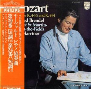 アルフレッド・ブレンデル - モーツァルト:ピアノ協奏曲第20番&24番 - SFX-8684