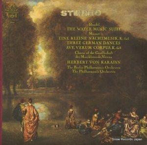 ヘルベルト・フォン・カラヤン - handel; the water music suite - 35948