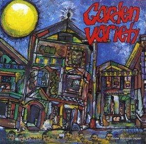 ガーデン・バラエティ - garden variety - GERN010