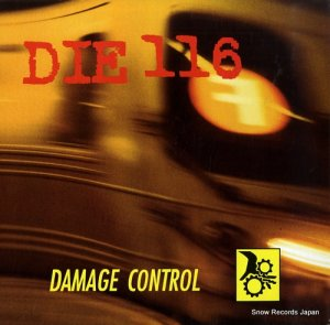 ダイ116 - damage control - WARO17-1