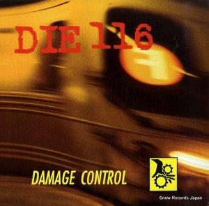 ダイ116 - damage control - WARO17-1