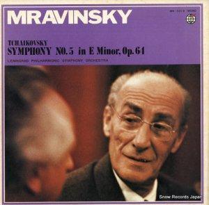 エフゲニー・ムラヴィンスキー - チャイコフスキー:交響曲第5番ホ短調作品64 - MK-1019