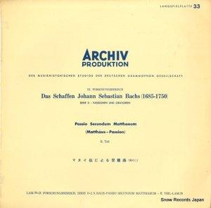 カール・リヒター - バッハ:マタイ伝による受難曲(其の二) - LAM-39