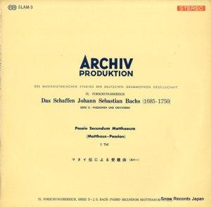 カール・リヒター - バッハ:マタイ伝による受難曲(其の一) - SLAM-3