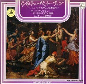 ヨーゼフ・シゲティ - ベートーヴェン:ヴァイオリン協奏曲ニ長調作品61 - PC-1504