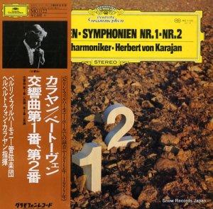 ヘルベルト・フォン・カラヤン - ベートーヴェン:交響曲第1番、第2番 - MG1122