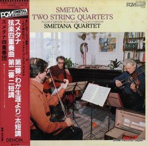 スメタナ四重奏団 - スメタナ:弦楽四重奏曲第1番「わが生涯より」 - OF-7097-ND