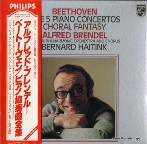 アルフレッド・ブレンデル - ベートーヴェン:ピアノ協奏曲全集 - SFX-9639-43