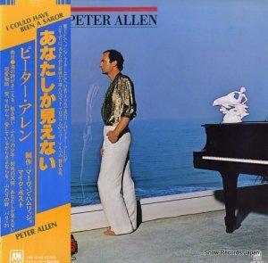 ピーター・アレン - あなたしか見えない - AMP-6045