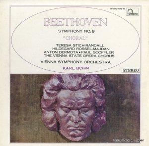カール・ベーム - ベートーヴェン:交響曲第9番ニ短調作品125「合唱」 - SFON-10571