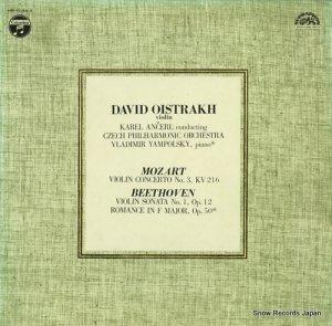 ダヴィド・オイストラフ - モーツァルト:ヴァイオリン協奏曲第3番ト長調kv216 - HR-1034-S
