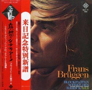 フランス・ブリュッヘン - 哀愁のシチリアーノ/ブロックフレーテの魅力ー4 - SLA(T)-1061
