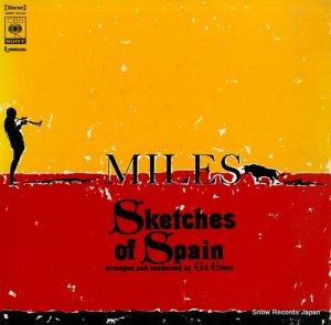 マイルス・デイビス - スケッチ・オブ・スペイン - SONP50162