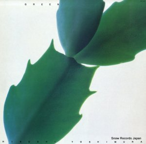 吉村弘 - ヨ・シ・ム・ラ・green - AIR-001