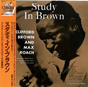 クリフォード・ブラウン&マックス・ローチ - スタディ・イン・ブラウン - 195J-10