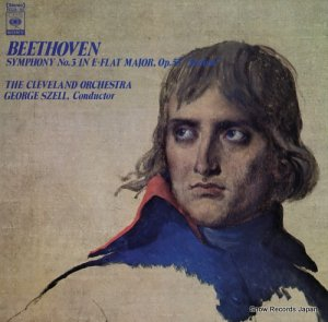 ジョージ・セル - ベートーヴェン:交響曲第3番変ホ長調作品55「英雄」 - FCCA-30