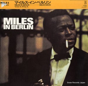 マイルス・デイビス - マイルス・イン・ベルリン - 23AP2565