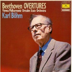 カール・ベーム - ベートーヴェン:序曲集 - MGX7022