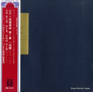 マルグリット・ロン - フォーレ:ピアノ四重奏曲第1番ハ短調 - GR-2127