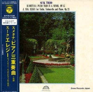 スーク・トリオ - スメタナ:ピアノ三重奏曲ト短調作品15 - OS-2228-S