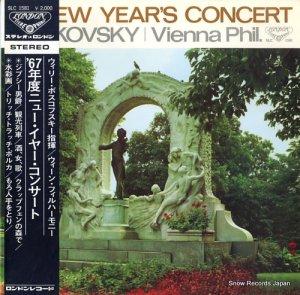 ウィリー・ボスコフスキー - 1967年度ニュー・イヤー・コンサート - SLC1581