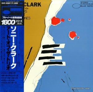 ソニー・クラーク - アート・オブ・ザ・トリオ - GXF-3069